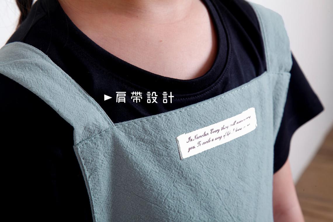 兒童款圍裙