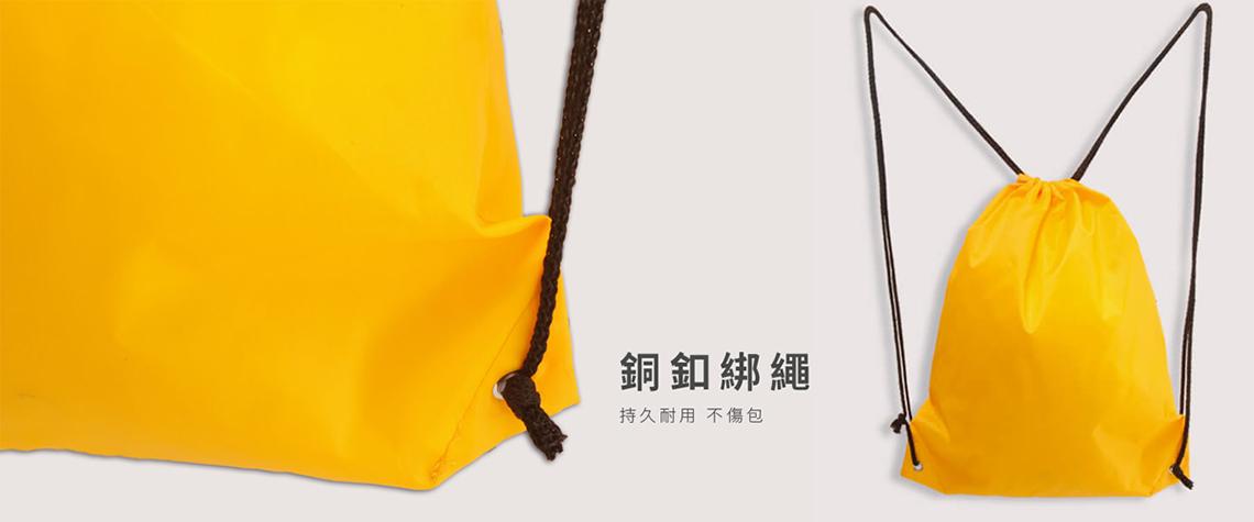 尼龍運動袋系列