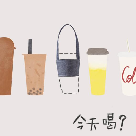 飲料提袋系列