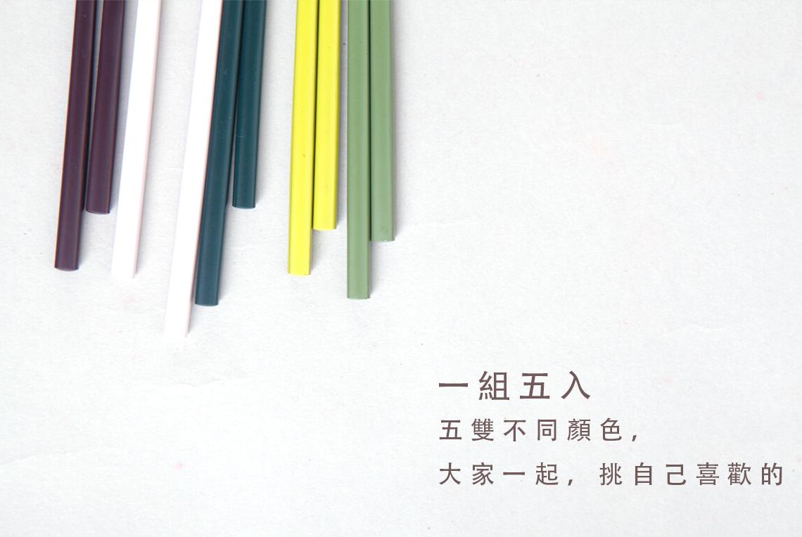 環保餐具筷子