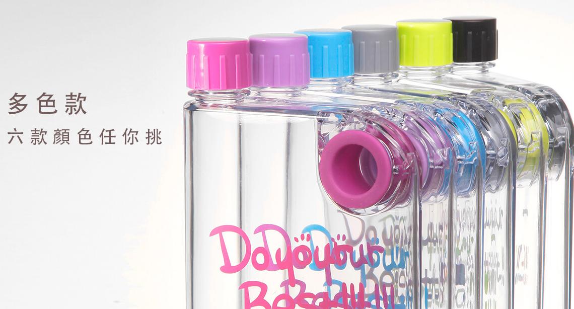 隨手瓶、保溫瓶
