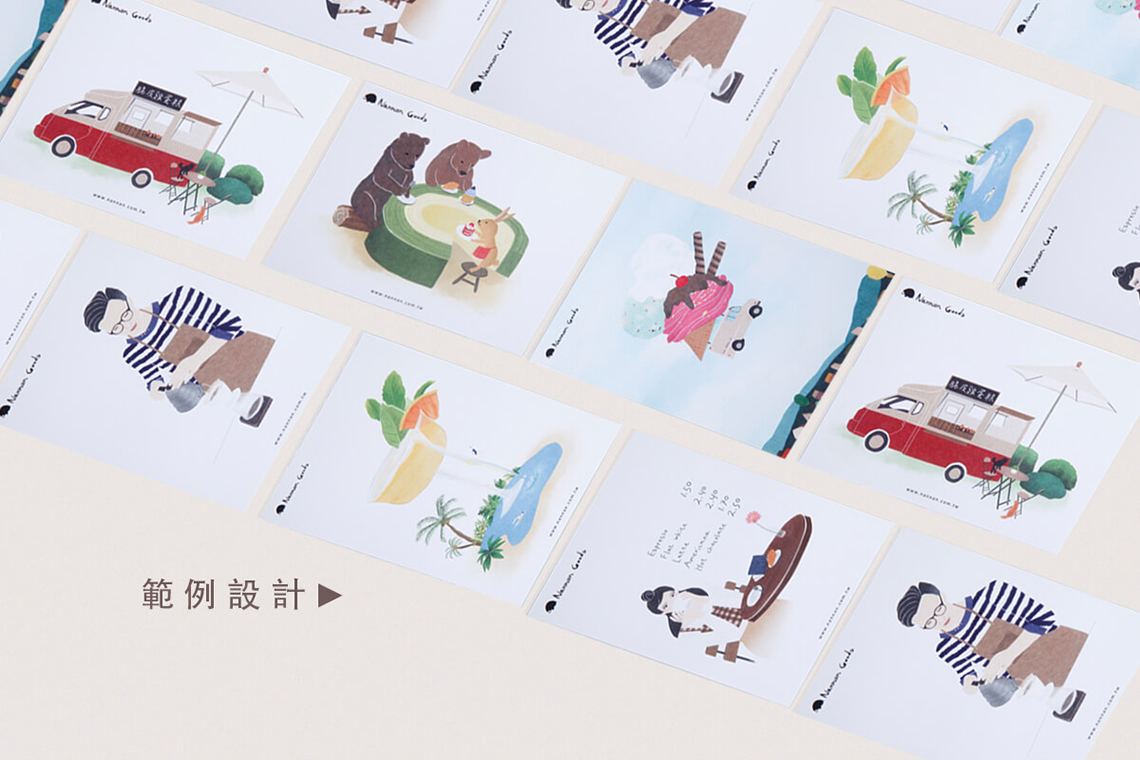 大少量明信片印刷